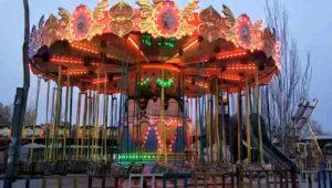 Fairground Swing Ride